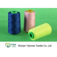 Cheap Strong Polyester Industrial Sewing Threads , Polyester Embroidery Thread Spool Thread for sale
