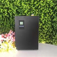 Buy cheap Electric 12V 2A private Aluminum Commercial Scent Machine With powerful fan from wholesalers
