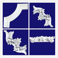 Quality 2514 Factory Price Carved Ceiling Moulding Decoration Frame Moulding for home decoration wholesale