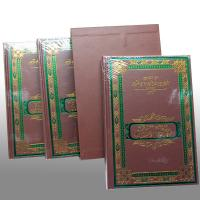China Professional Cardboard Paper Hardcover Book Binding With Shrink Wrapped on sale