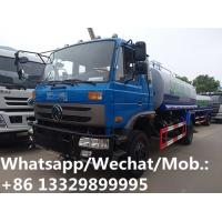 Quality customized 12,000Liters dongfeng water tanker transported truck for sale, Factory sale best price 12cbm portable water t wholesale