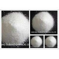 China Industrial Grade White Ammonium Chloride Compound With Ph Value 4.0-5.8 on sale