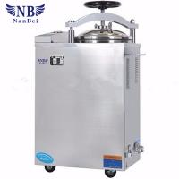 Quality NANBEI Steam Autoclave Machine For Fully Automatic Microcomputer wholesale