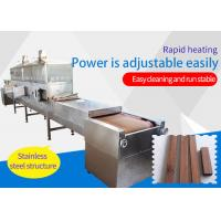 Quality Hot Sale Industrial Tunnel Microwave Drying Sterilization Machine Electrical Cabinets Stainless Steel Material wholesale