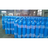 China Blue Color Customized Seamless Steel Compressed Gas Cylinder 8L - 22.3L ISO9809-3 on sale