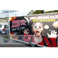 Quality Popular Moving Mobile Truck 7D Cinema In Israel , 6 Seats Inside wholesale