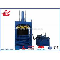 Buy cheap Plastic Bottle Compactor Vertical Baling Machine With Two Rams Y82-100 from wholesalers