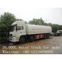 Cheap 2017s best price CLW Brand 2000 gallon to 4000 gallon  cistern truck for sale, good price for sale