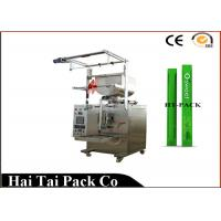 Quality Single Lane Automatic Stick Type Liquid Ice Lolly Packing Machine in Chian wholesale
