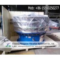 Quality 40 mesh glue filtering vibrating screen classifier wholesale