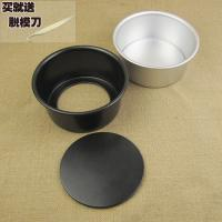 Cheap Aluminum Round Pizza Cake Pan Mold Surface Non - Stick Coating , Fashion Design for sale