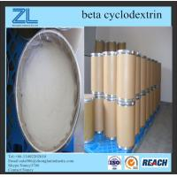 Quality Cosmetic Grade&Food Additives Ingredients beta cyclodextrin with 96%min assay cas 7585-39-9 wholesale