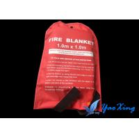 China C-Glass Heat Resistant Blanket / Emergency Fire Blanket For Light Fire Occasions And Esacpe on sale