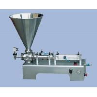 Quality One Head Ointment Filling Machine (DGF) wholesale