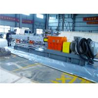 Quality 500kg/Hour Parallel Twin Screw Extruder For PET Masterbatch Production wholesale