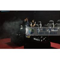 Quality 8 Seats 7D Cinema System With Smoke Effects And Audio System wholesale