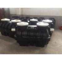 Quality Rotational molded 1500L plastic septic tank underground septic tank water tank 1500L wholesale