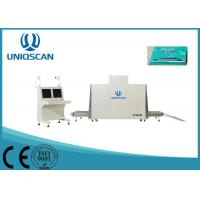 Quality Electronic Scanning Airport X Ray Machine , Reliable Security Screening Equipment Machine wholesale