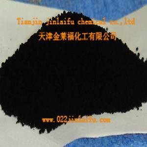 Quality Carbon Black (N220, N330, N550, N660) wholesale