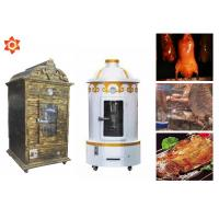 Quality Gas Heating Automatic Food Processing Machines Chicken Rotary Grill Machine wholesale