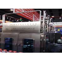 Quality 2000 BPH Aseptic Carton Beverage Filling Line For Juice And Milk wholesale