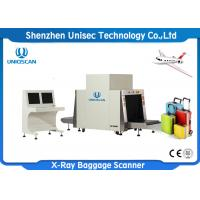 Quality Airport X Ray Baggage Inspection System SF10080 Uniqscan With LCD Display wholesale