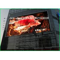 Quality High Definition P8 Stage LED Screen , Outdoor Large Led Screens For Concerts wholesale