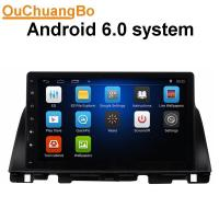 Quality Ouchuangbo car gps navigation stereo for Kia K5 2016 support radio bluetooth wifi music android 6.0  system wholesale