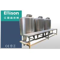 Quality Fresh Orange Concentrated Juice Processing Machine Full Automatic Fast Speed wholesale