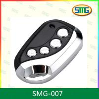 Quality 433.92mhz 24 Volts Wireless Remote Control Garage Door Lock SMG-007 wholesale