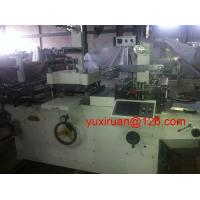 Cheap Roll To Sheet Sticker Label Die Cutting Machine With Hot Stamping / Hole Puncher for sale