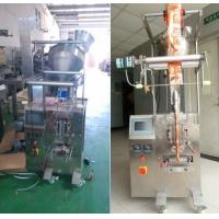 Buy cheap Auto PLC Control Powder Packaging Machine For Medicine / Fertilizer / Pesticide from wholesalers