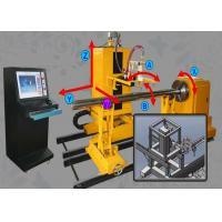 Quality Computer Numerical Control Pipe Saddle Cutting Machine / Tube Cutting Equipment wholesale