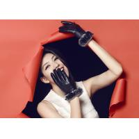 China Warm Sheep Lamb Leather Women Fur Lined Leather Gloves With Mix Color Rabbit Fur Cuff on sale