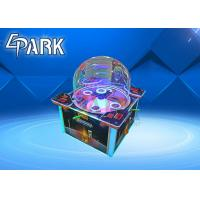 China Star Catcher Coin Operated Amusement Arcade Catching Ball Game Machine Awarding Prize Ticket on sale