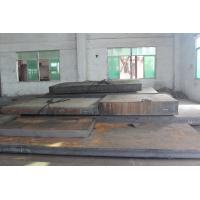 Quality 100% Bao Steel Medium Carbon Steel Plate S50C 16-290mm  For Mould wholesale