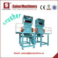 Buy cheap plastic grinder machine for PP PE PET material to flakes from wholesalers