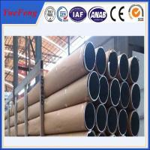 China HOT! OEM order aluminium tube, wholesale aluminium profile, round aluminum extrusion tubes on sale