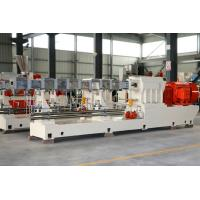 Quality Great Performance Conical Twin Screw Extruder Filler Masterbatch Granulator wholesale