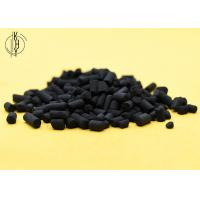 Quality 4mm Sulfur Impregnated Activated Carbon Pellets For Gas / Water Purification wholesale