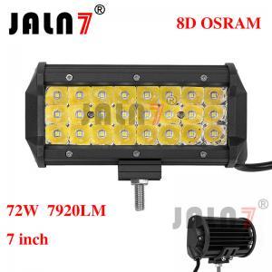 Quality 72W 7920LM OSRAM 7 INCH 8D LED LIGHT BAR JALN7 wholesale