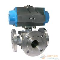 Quality Small Three-Way Ball Power Station Valve With Pneumatic Actuator wholesale