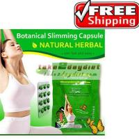 China Meizitang Botanical Slimming Softgel on sale