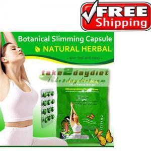 Quality Meizitang Botanical Slimming Softgel wholesale