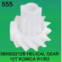 Quality 385002212B / 3850 02212B HELICAL GEAR TEETH-12 FOR KONICA R1,R2 minilab wholesale