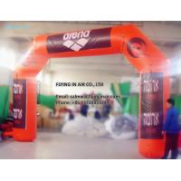 Buy cheap 8m Printing Inflatable Arch with Logo For Outdoor Business Show product