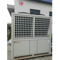 Buy cheap Automatic Defrosting Private Swimming Pool Heat Pump Pool Heater 28000L/H from wholesalers