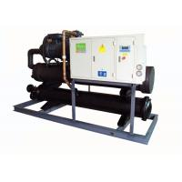 Quality HVAC System Water Cooled Water Chiller , Water Cooled Screw Chiller Unit wholesale