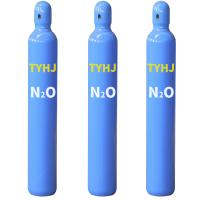 China 99.9% - 99.999% Ultra Pure Gases Medical Grade Nitrous Oxide Gas on sale