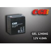 Quality 4AH GEL1240AG 12v sealed rechargeable battery Maintenance Free For Solar System wholesale